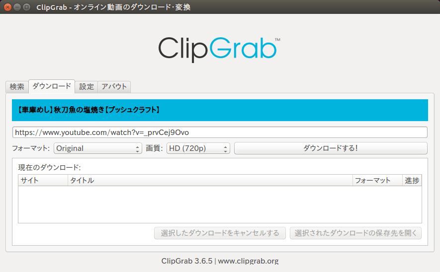 clipgrab ubuntu 10.04