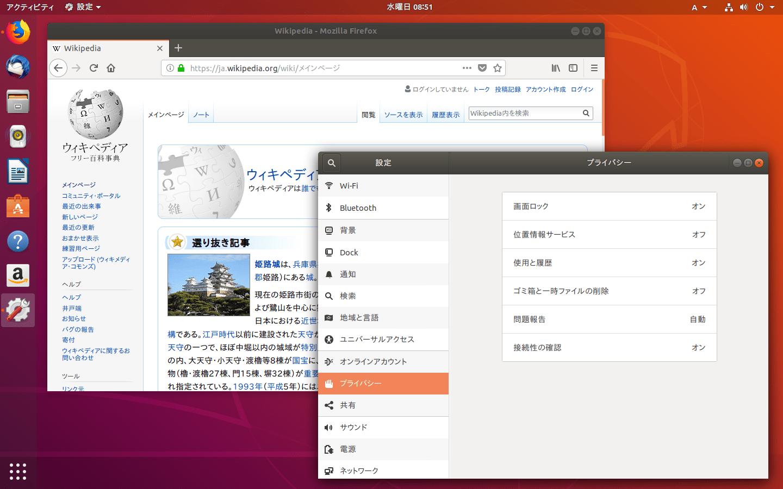 ubuntu 18 04 bluetooth